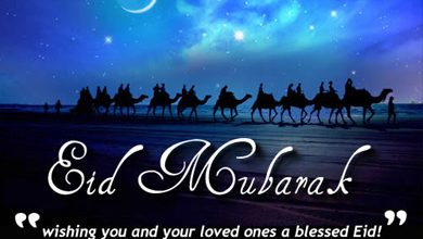 Photo of Eid Mubarak from NYM iNK and Dr. Reda Bedeir!