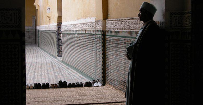 Photo of Tackling Islamophobia: A Dawah Perspective