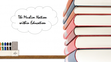 Photo of The Muslim Nation Within Education