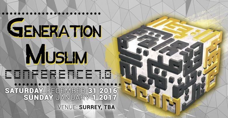 Photo of Generation Muslim 7.0 – Vancouver