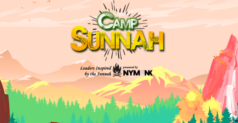 Photo of Camp Sunnah Application Deadline is Coming Soon