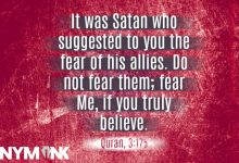 Photo of Fear is a Powerful Motivator
