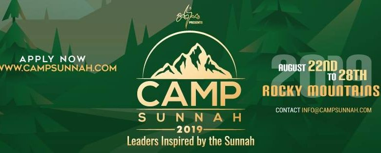 Photo of Camp Sunnah 2019 Applications are now open!