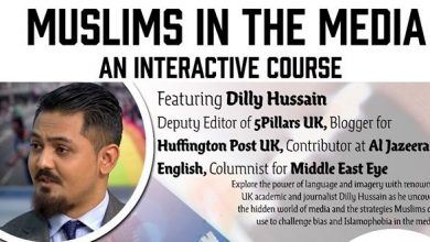 Photo of Muslims in the Media: An Interactive Course with Dilly Hussain