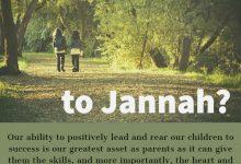 Photo of Am I leading them to Jannah?