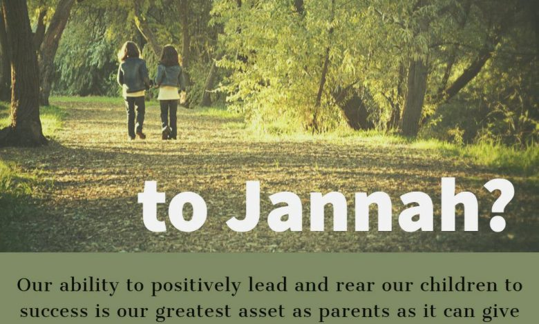 Photo of Am I leading them to Jannah?