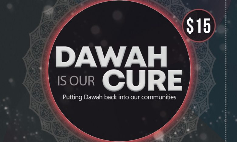 Photo of Canadian Dawah Conference 2020