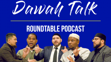 Photo of Dawah Talk – The Podcast