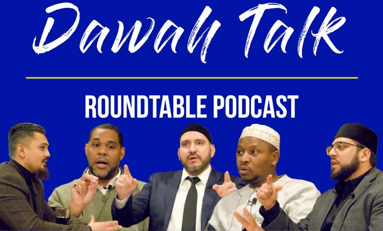 Photo of Dawah Talk – The Podcast
