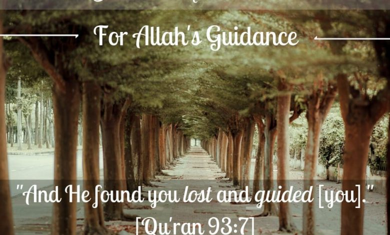 Photo of Alhumdulillah for Faith